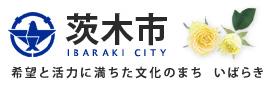 茨木市ホームページ(学校区)